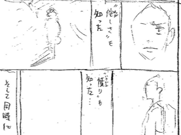 1/6(金)「モーニング」6号#287「ロシアに飛び込め」