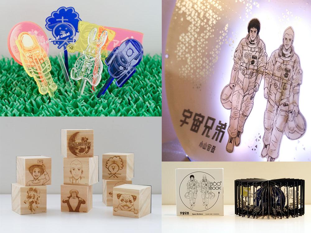 宇宙兄弟×FabCafe コラボイベント&コラボアイテムの販売は今日まで☆