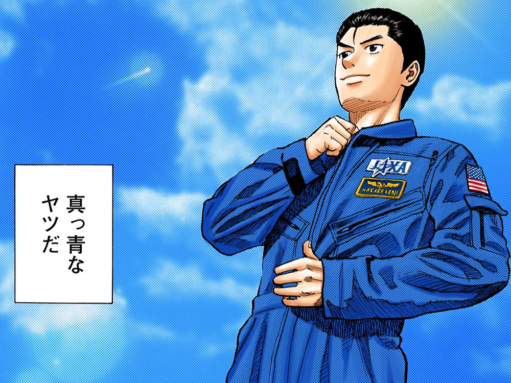Happy Birthday☆真壁 ケンジ!