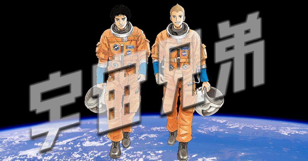 【2017年宇宙兄弟カレンダー(壁掛け)における誤植について】