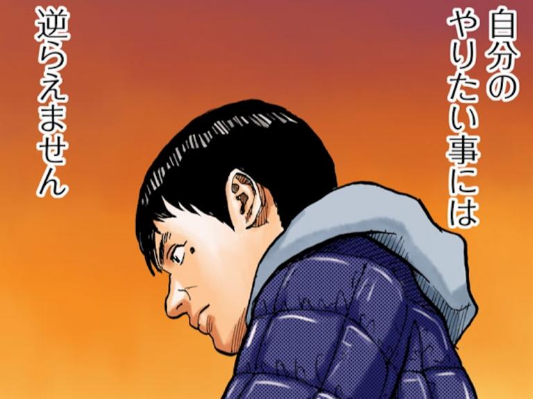 ☆キャラクター紹介追加!手島有利☆