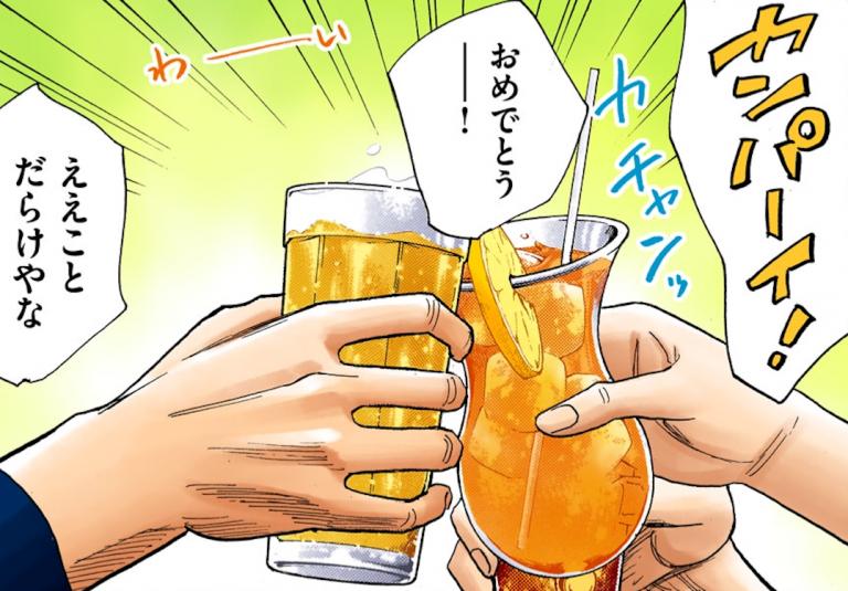 2017/4/15で二周年☆小山宙哉ファンクラブ『コヤチュー部』の一年を振り返ってみよう!!