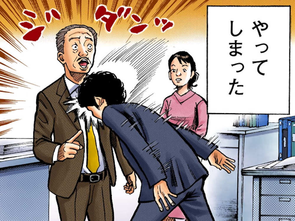 ☆キャラクター紹介追加!間寺☆