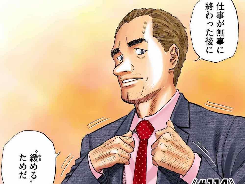 ☆キャラクター紹介追加!ピコ☆