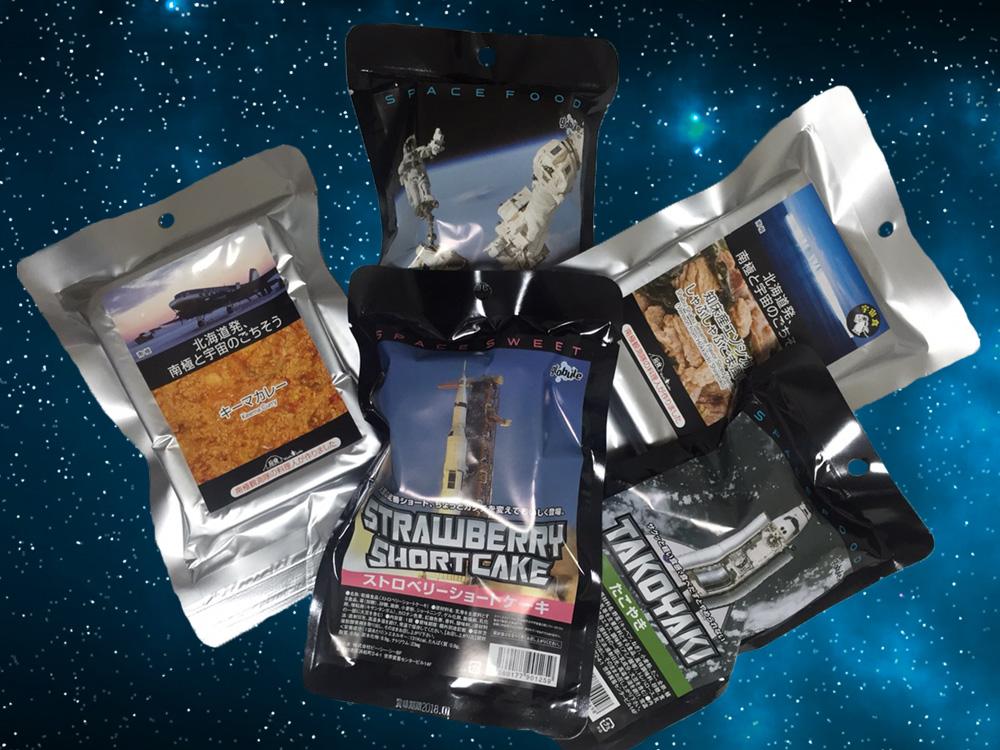 宇宙食レポ☆食べくらべをお届けします!