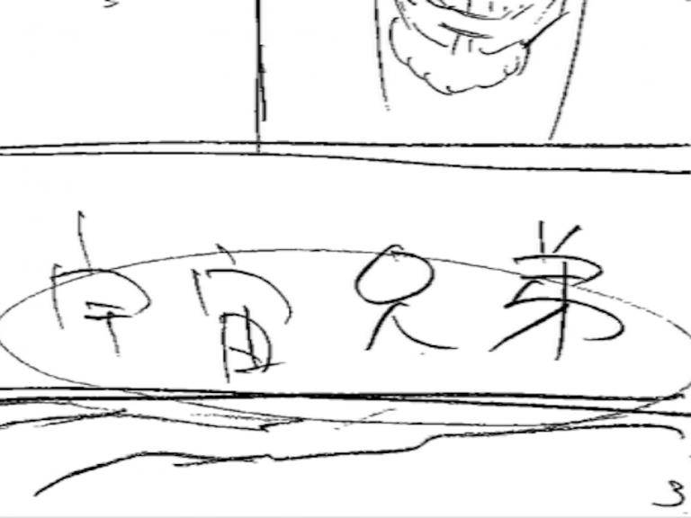 明日の「モーニング」掲載の『宇宙兄弟』ネーム公開★