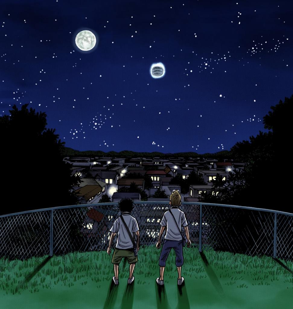 〈宇宙兄弟リアル〉はじめに 〜僕と宇宙と宇宙兄弟〜