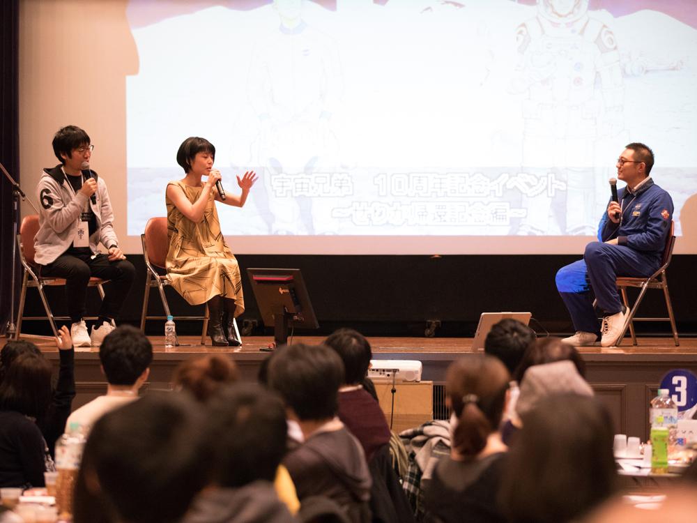 約6万人が視聴!「宇宙兄弟」連載10周年記念プレミアムイベントを開催☆