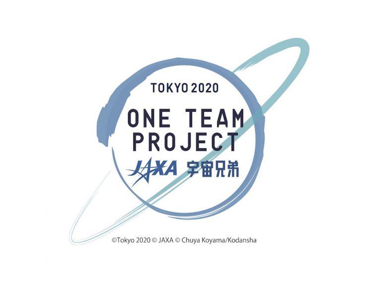 オリンピック・パラリンピック東京大会をバックアップするコラボ企画に『宇宙兄弟』とJAXAが宇宙から参加!