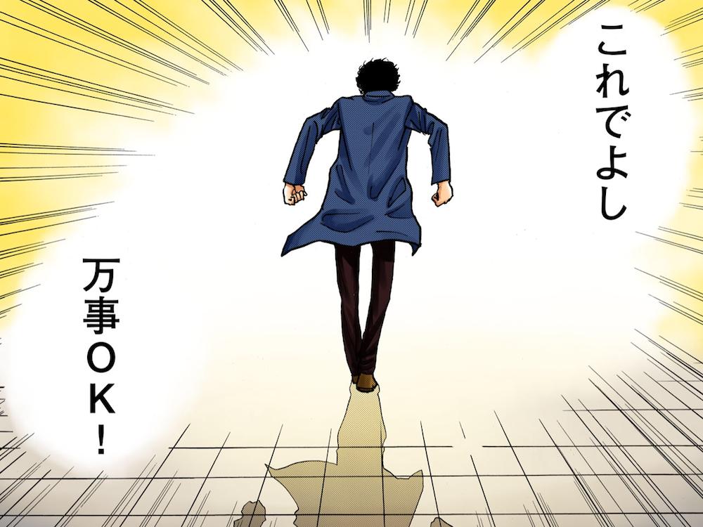 ☆キャラクター紹介追加!ムッタ☆