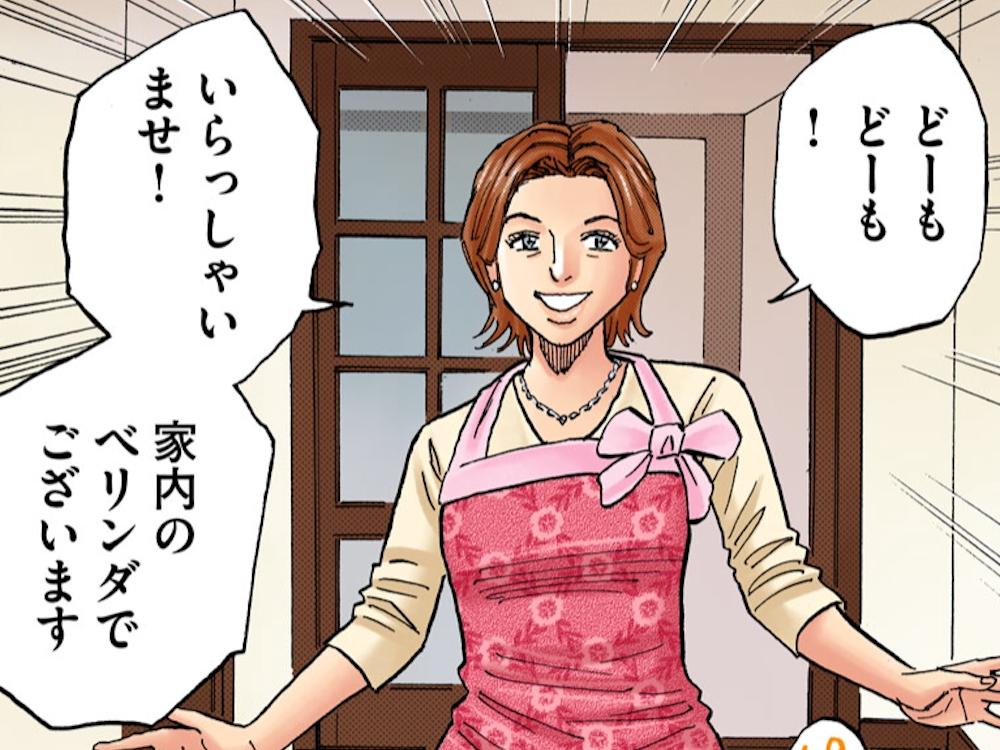 ☆キャラクター紹介追加!ベリンダ☆