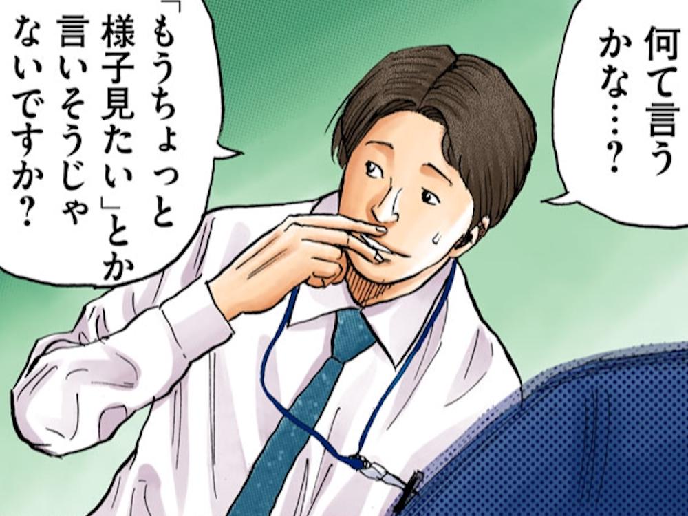 ☆キャラクター紹介追加!原田☆