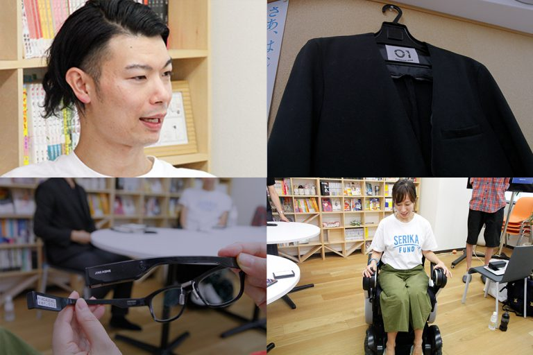 せりか基金通信インタビュー「僕らの活動によって、限界なんてないんだと思ってくれる人がひとりでもいるのなら、こんなにうれしいことはない」WITH ALS代表 武藤将胤さん