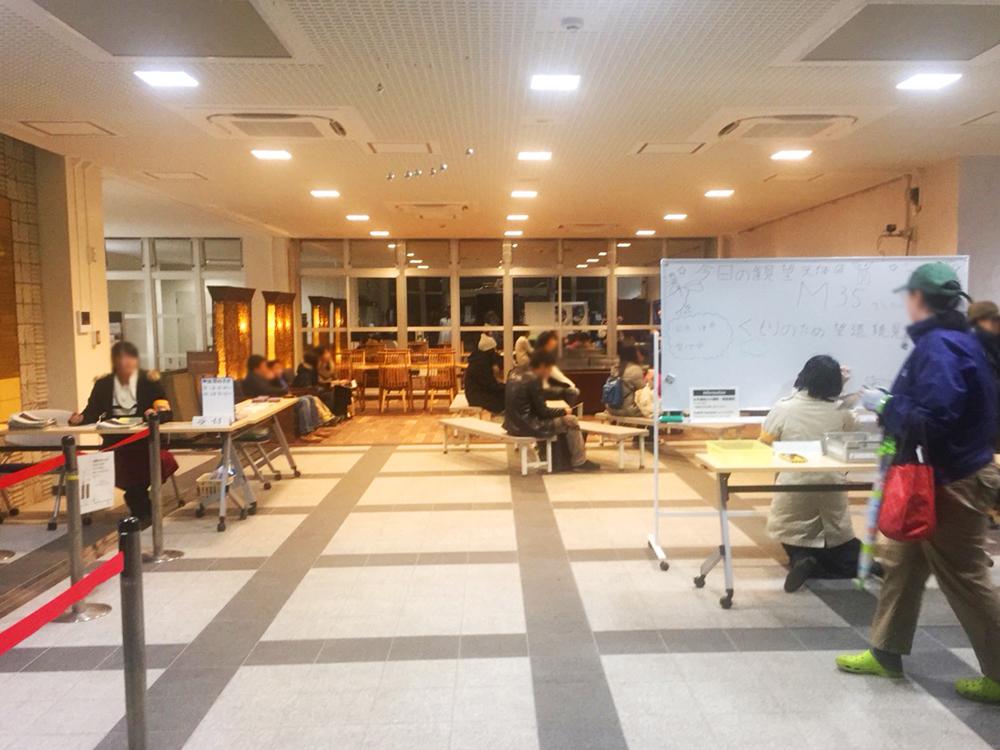 観望会などイベント多数☆国立天文台 三鷹キャンパス