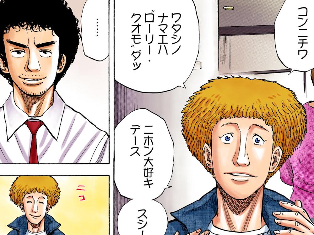 ☆キャラクター紹介追加!ローリー☆