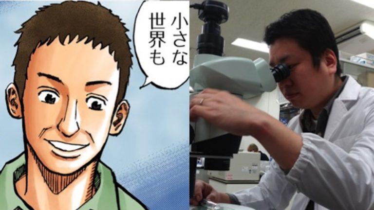 JAXAの研究員に迫るインタビュー!「宇宙兄弟リアル」更新です☆まるで せりかのお父さんみたいな職員登場!