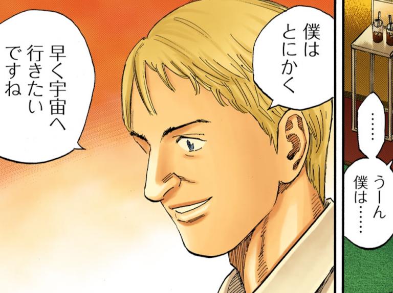 ☆キャラクター紹介追加!ロナルド・クーパー☆