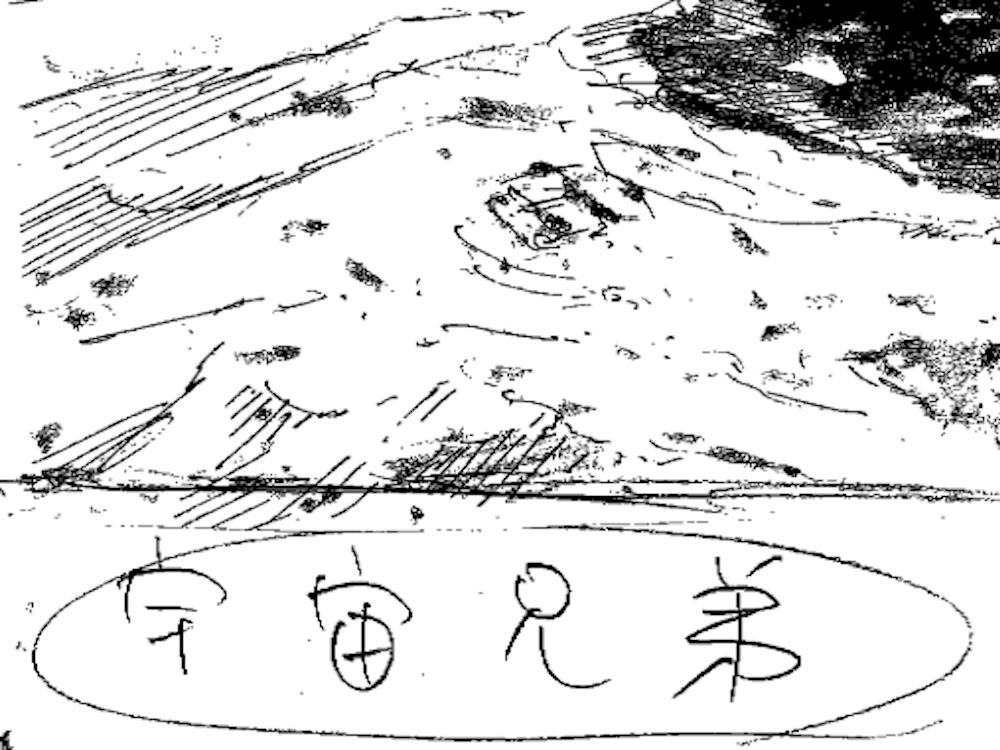 今週のモーニングに掲載!『宇宙兄弟』最新317話のネーム公開☆