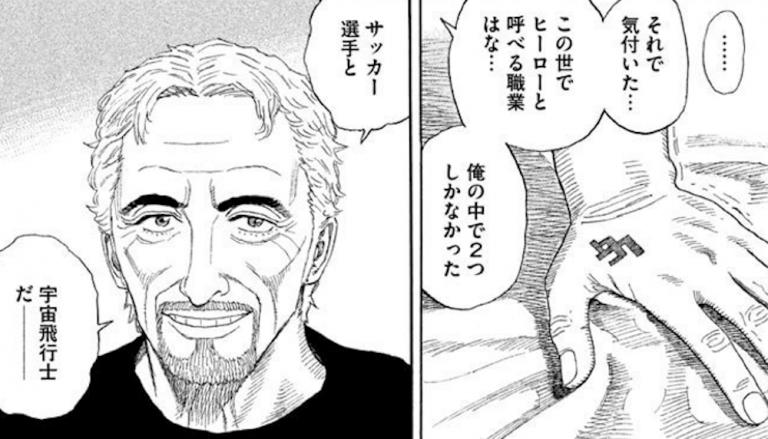☆キャラクター紹介追加!リベリオ・ゴッディ☆