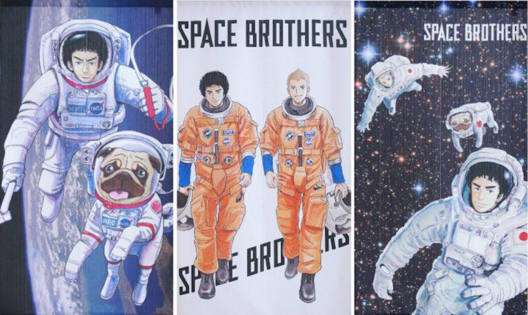 『宇宙兄弟』をお部屋に♬