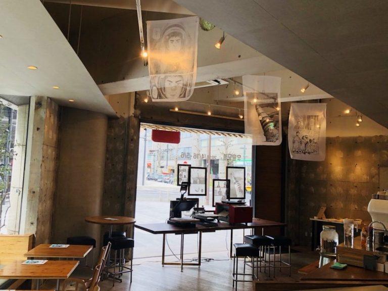 【宇宙兄弟×Fabcafe】コラボ限定アイテム WEB発売中です^^