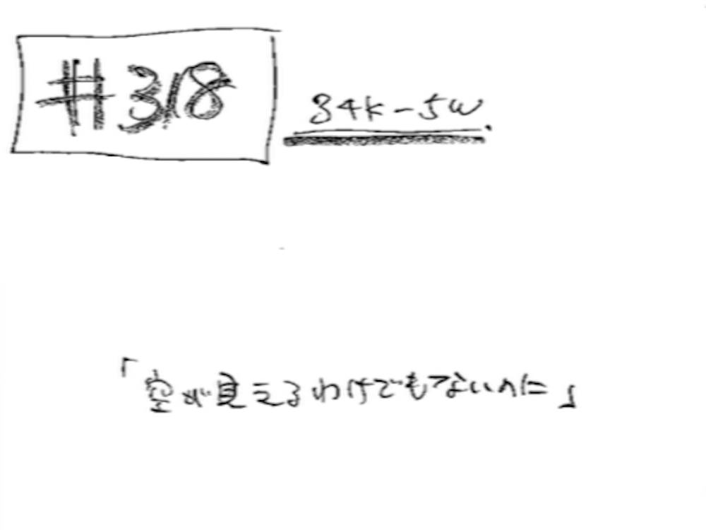 今週のモーニングに掲載!『宇宙兄弟』最新318話のネーム公開☆