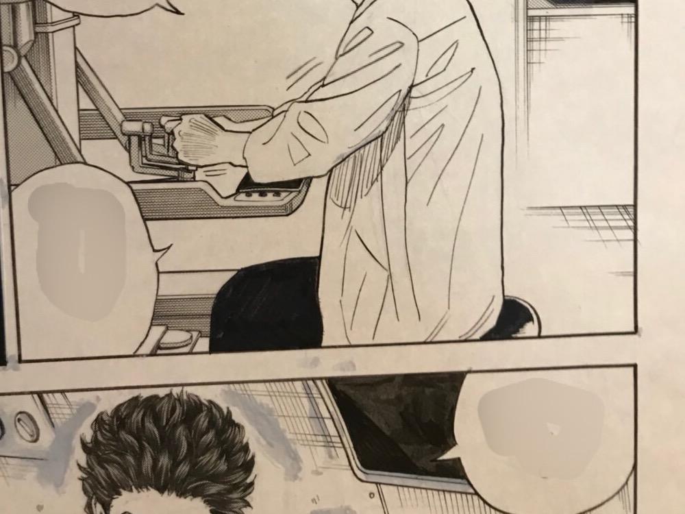 本日発売の「モーニング」に『宇宙兄弟』319話掲載!生原稿公開☆