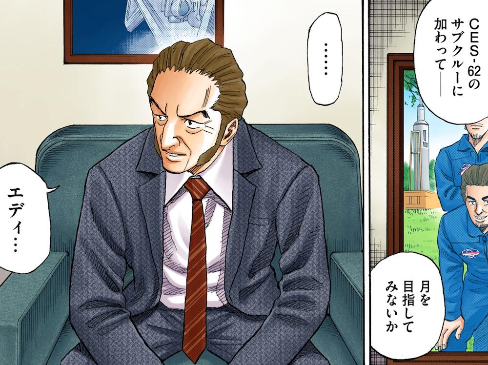 長尾彰さんの『宇宙兄弟「完璧なリーダー」は、もういらない』1話ずつ大公開!チームメンバーのパフォーマンスが落ちた時の対処法は?