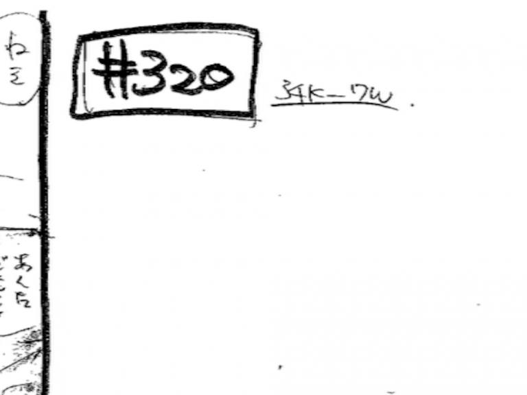 今週のモーニングに掲載!『宇宙兄弟』最新320話のネーム公開☆