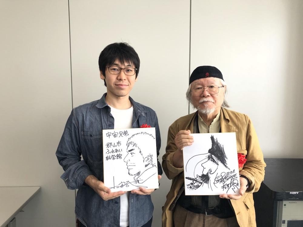 『宇宙戦艦ヤマト』『銀河鉄道999』の松本零士先生と小山宙哉が対談しました!
