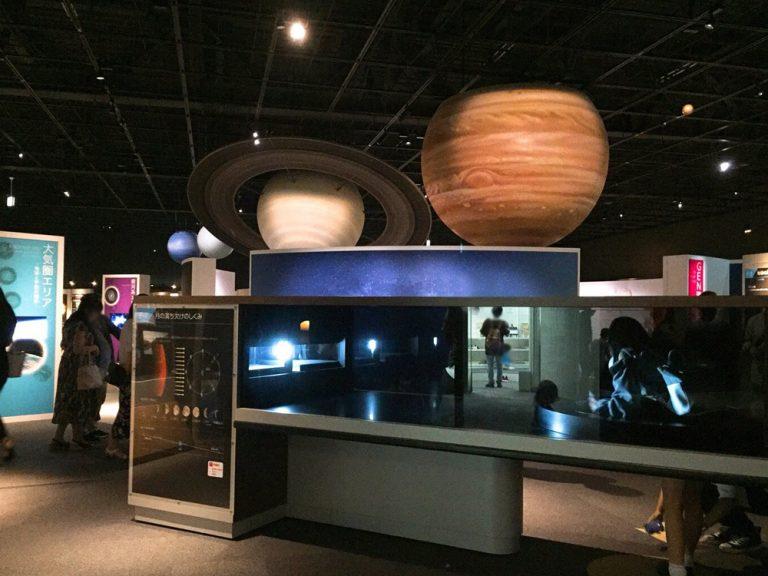 「宇宙を身近に。」見応えある展示と来場者参加型のプラネタリウムを持つ仙台市天文台☆