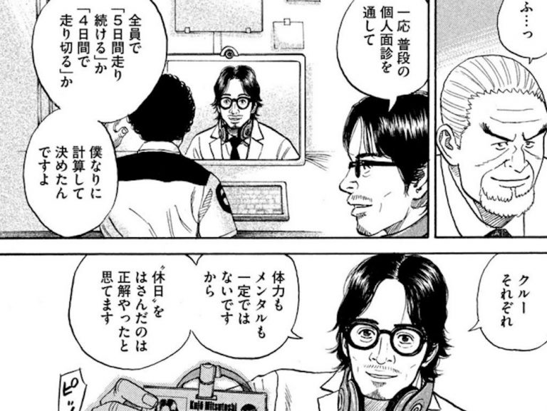 ☆キャラクター紹介追加!九城 光利☆