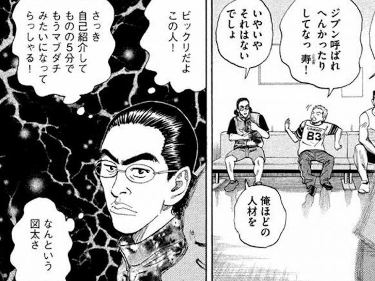 ☆キャラクター紹介追加!五十嵐 寿☆