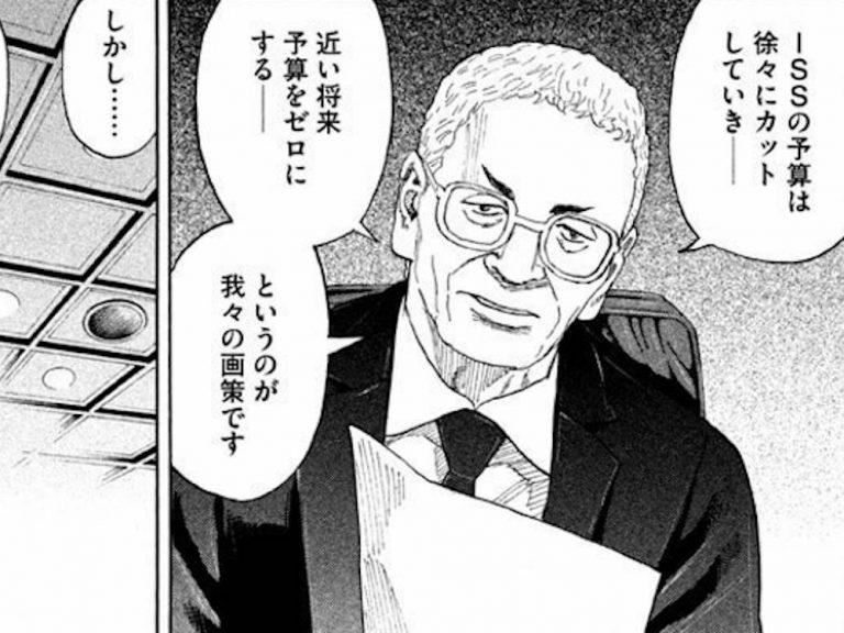 ☆キャラクター紹介追加!ゲイツ☆