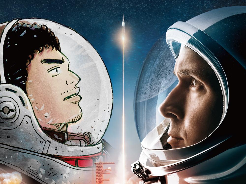 映画「ファースト・マン」と『宇宙兄弟』がタッグを組みます!