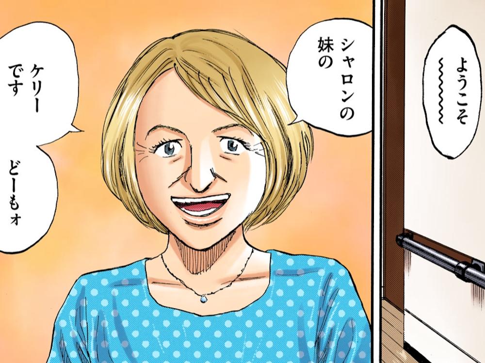 ☆キャラクター紹介追加!ケリー☆
