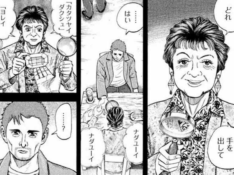 ☆キャラクター紹介追加!ジャスミン☆