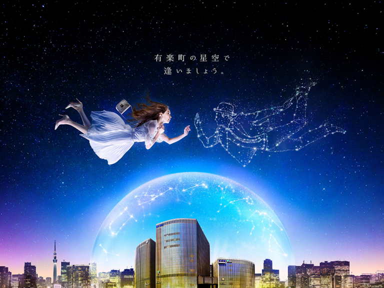 【プラネタリア TOKYO】80年の時を越えて有楽町にプラネタリウムオープン!