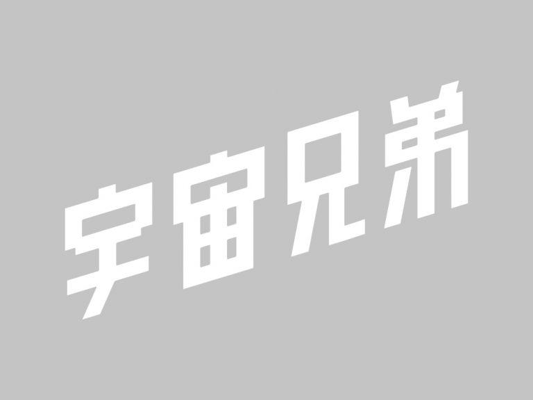【※重要※ 】『宇宙兄弟』武雄市図書館イベント開催延期のお知らせ