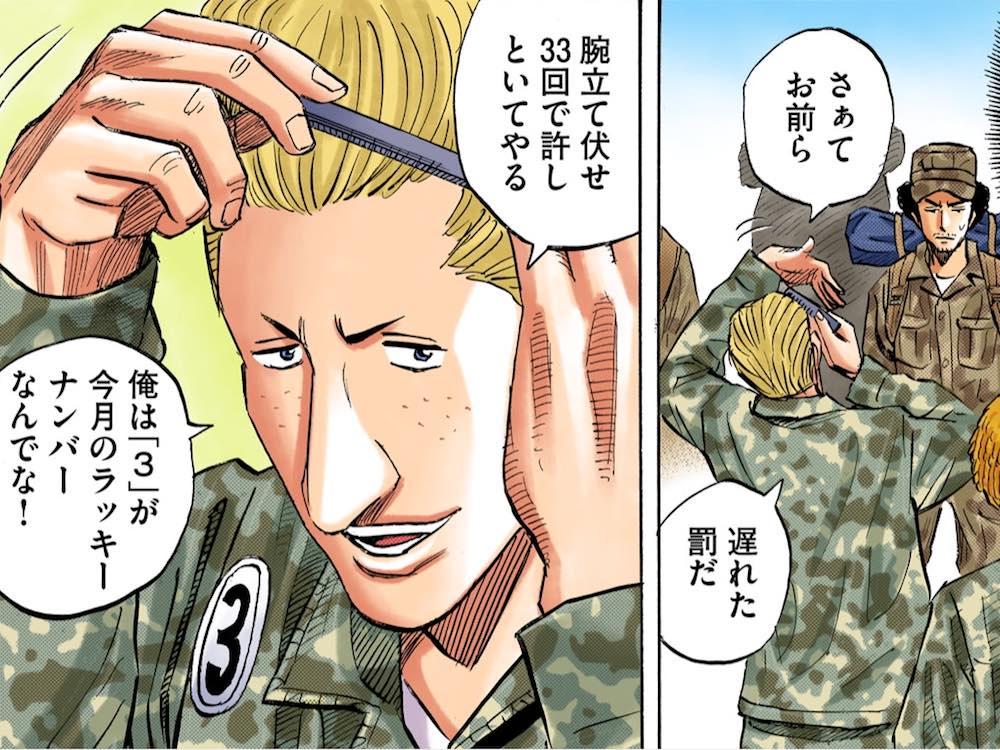 ☆キャラクター紹介追加!リーゼントの宇宙飛行士…!?☆