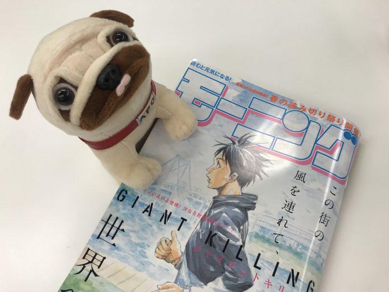 本日発売の「モーニング」に『宇宙兄弟』335話掲載!生原稿公開☆