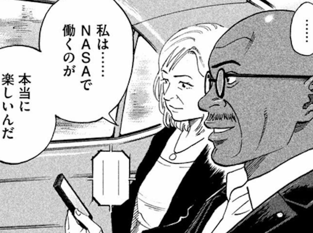 ☆キャラクター紹介追加!☆NASAで働くあの人…!?