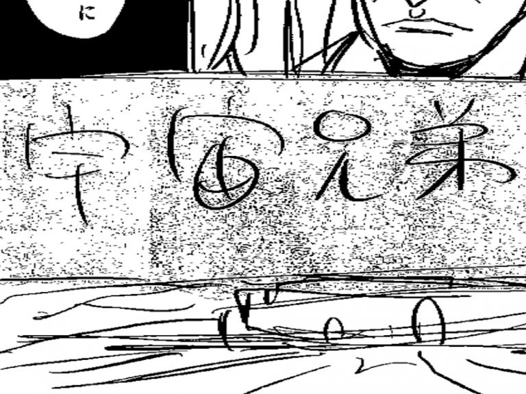 本日発売「モーニング」掲載!『宇宙兄弟』のネーム公開☆