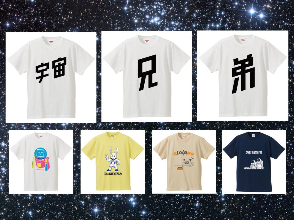 【★定番アイテムが追加★】キッズ用Tシャツ
