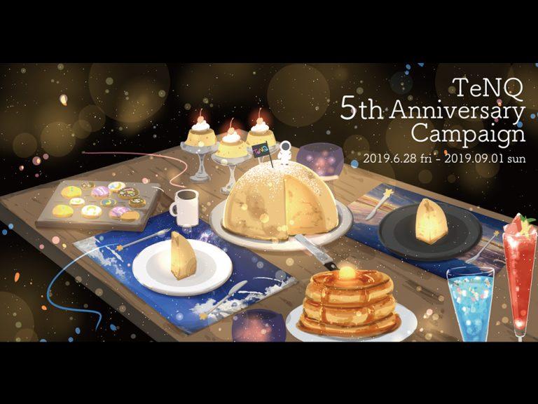 【月がテーマのイベント多数!】宇宙ミュージアムTeNQのイベント一覧☆