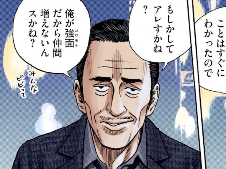★キャラクター紹介追加★この強面の男性は一体…!?