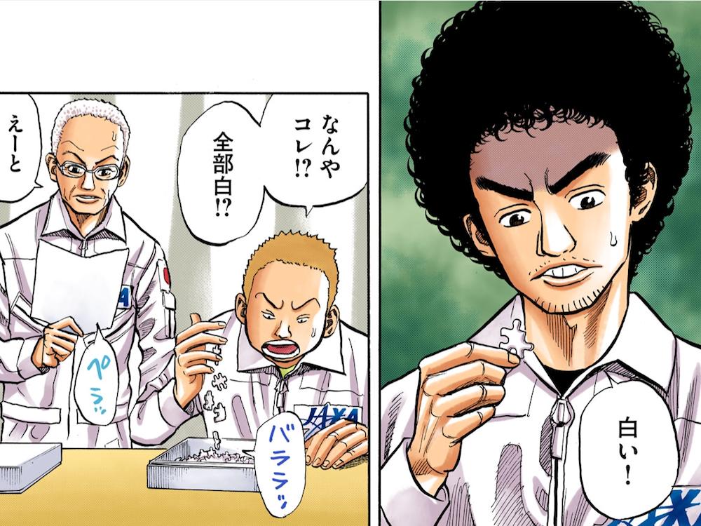 第4章 ザ・宇宙飛行士選抜試験(後編②)