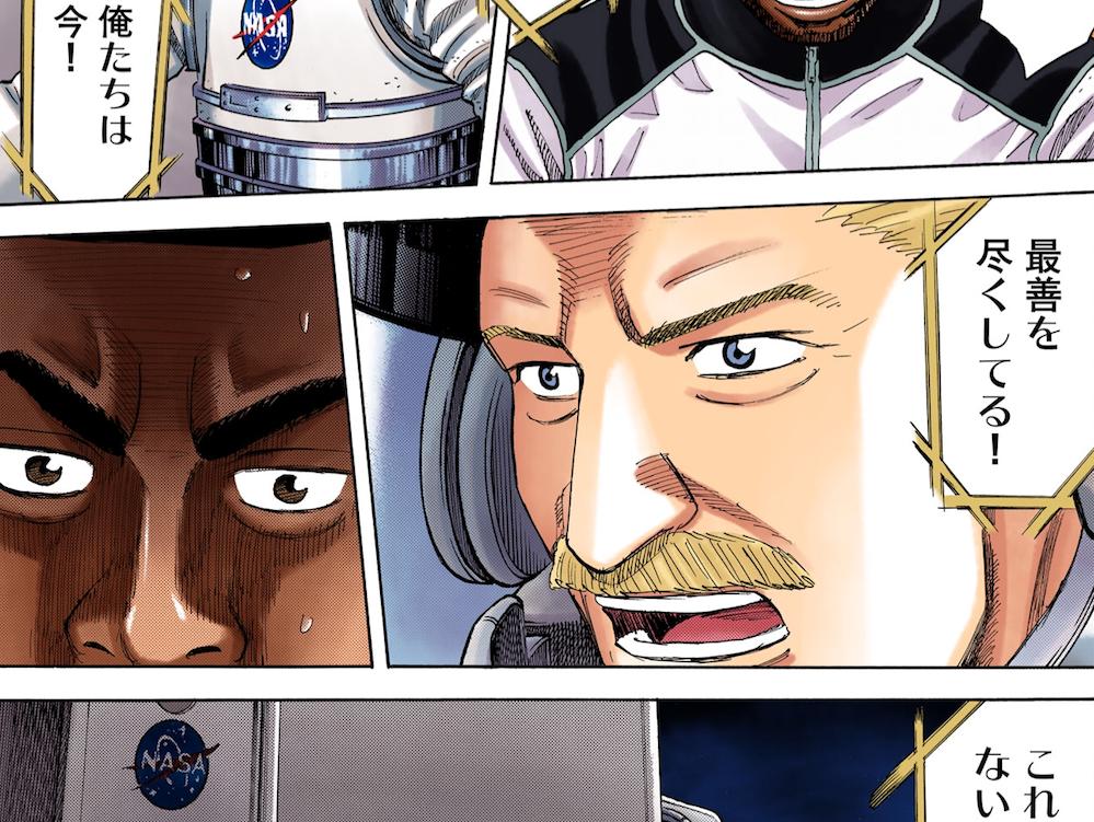 コラム:宇宙飛行士の真価が発揮されたとき