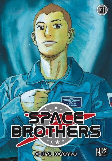 フランス語版『宇宙兄弟』が、2021年アングレームオフィシャルアワードにノミネート!