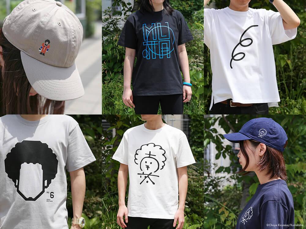 ★あなたはどのムッタTシャツ&キャップが好き?★